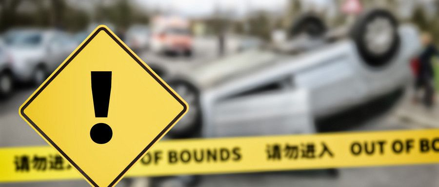 2019交通事故伤残认定10级的赔多少钱
